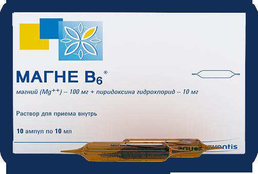 Магне-в6 10 мл №10 раствор цена, инструкция, применение | купить.