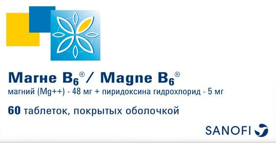 магне в6 инструкция по применению показания